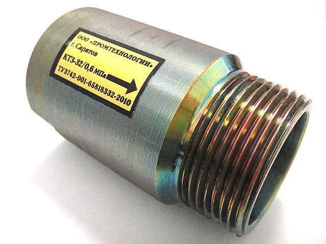 клапан термозапорный ктз 001 50