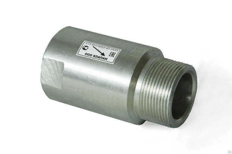Клапан предохранительный КТЗ-001-20-00